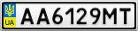 Номерной знак - AA6129MT