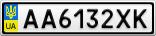 Номерной знак - AA6132XK