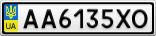Номерной знак - AA6135XO