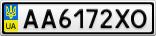 Номерной знак - AA6172XO