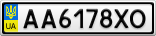 Номерной знак - AA6178XO