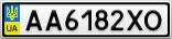 Номерной знак - AA6182XO
