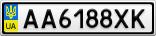 Номерной знак - AA6188XK