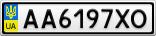 Номерной знак - AA6197XO