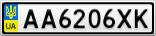 Номерной знак - AA6206XK