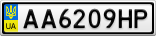 Номерной знак - AA6209HP