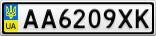 Номерной знак - AA6209XK