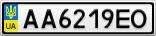 Номерной знак - AA6219EO