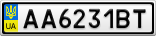 Номерной знак - AA6231BT