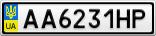 Номерной знак - AA6231HP