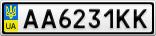 Номерной знак - AA6231KK