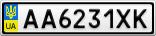 Номерной знак - AA6231XK