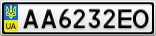 Номерной знак - AA6232EO