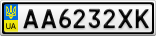 Номерной знак - AA6232XK