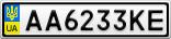 Номерной знак - AA6233KE