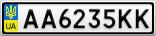 Номерной знак - AA6235KK