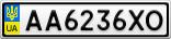 Номерной знак - AA6236XO