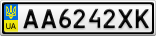 Номерной знак - AA6242XK