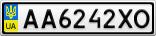 Номерной знак - AA6242XO