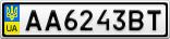 Номерной знак - AA6243BT