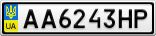 Номерной знак - AA6243HP