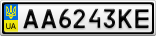 Номерной знак - AA6243KE
