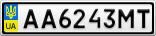 Номерной знак - AA6243MT