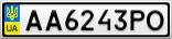 Номерной знак - AA6243PO