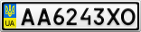 Номерной знак - AA6243XO