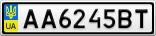 Номерной знак - AA6245BT