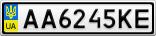 Номерной знак - AA6245KE