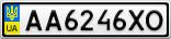 Номерной знак - AA6246XO