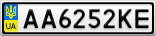 Номерной знак - AA6252KE