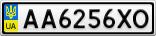 Номерной знак - AA6256XO