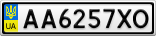 Номерной знак - AA6257XO