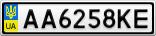 Номерной знак - AA6258KE