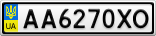 Номерной знак - AA6270XO