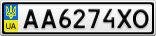 Номерной знак - AA6274XO