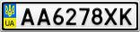 Номерной знак - AA6278XK