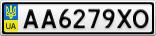 Номерной знак - AA6279XO