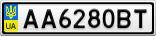 Номерной знак - AA6280BT