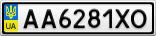 Номерной знак - AA6281XO
