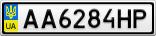 Номерной знак - AA6284HP