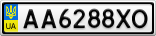 Номерной знак - AA6288XO