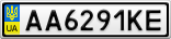 Номерной знак - AA6291KE