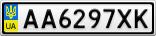 Номерной знак - AA6297XK