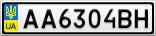 Номерной знак - AA6304BH