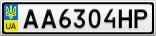 Номерной знак - AA6304HP