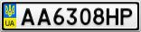 Номерной знак - AA6308HP