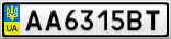 Номерной знак - AA6315BT